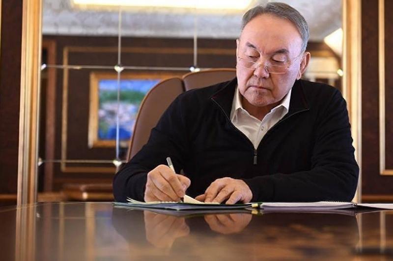 Нұрсұлтан Назарбаевтың «Ұлы Даланың жеті қыры»