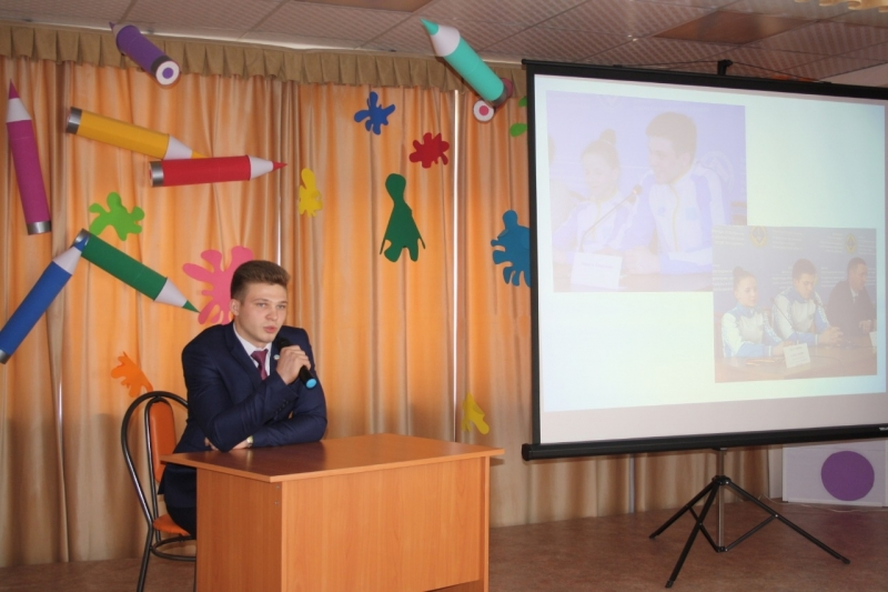 Никита Амоскин Шахтинск жастарымен кездесті