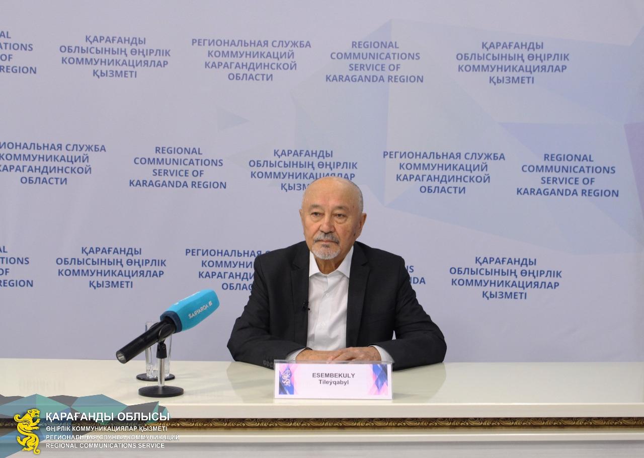 Қарағанды облысында «Ұлы дала мұрасы» атты халықаралық турнир өтуде