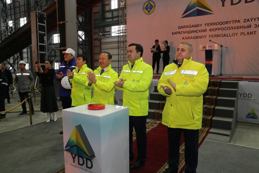 Қарағандыдағы YDD Corporation ферроқорытпа зауытындағы екінші пеш іске қосылды