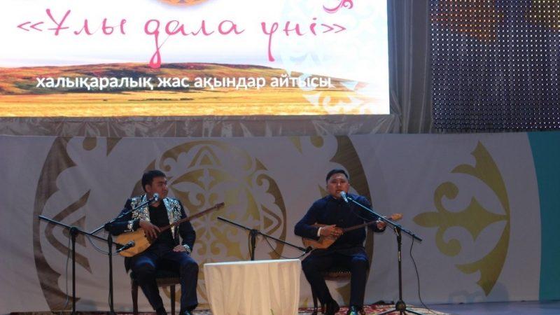 Сәтбаев қаласында  халықаралық айтыс өтті