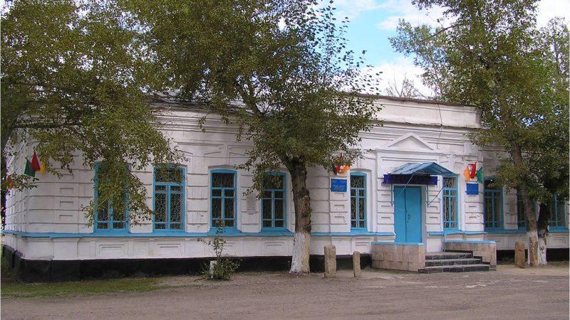 Қарқаралы музейі