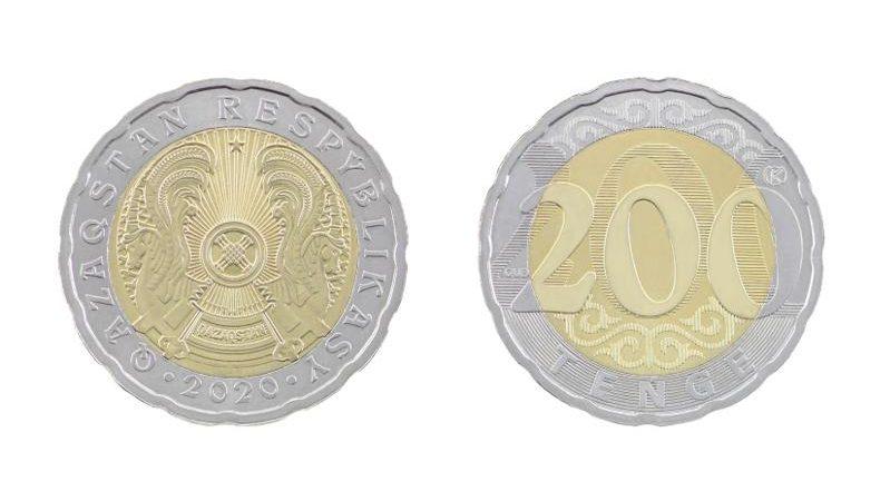 200 теңгелік монета айналымға шықты