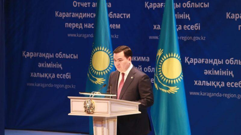 Жеңіс Қасымбек: «Жас кәсіпкерлерді қолдауға басымдық беріледі»