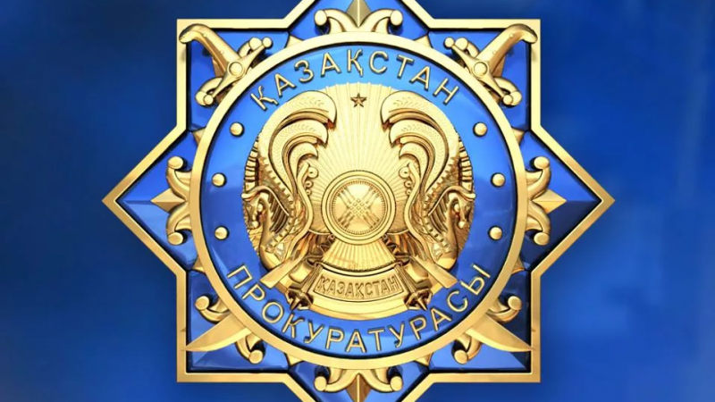 Қазақстан Республикасы Бас Прокурорының орынбасары Б. Б. Дембаевтың «Прокуратура туралы» Заңның 31-бабы тәртібінде үндеуі