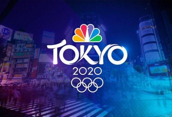 Токио Олимпиадасының уақыты нақтыланды
