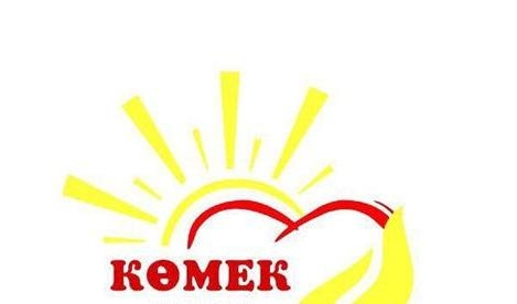 Қарағанды облысында коронавируспен күрес жөніндегі қоғамдық қор құрылды