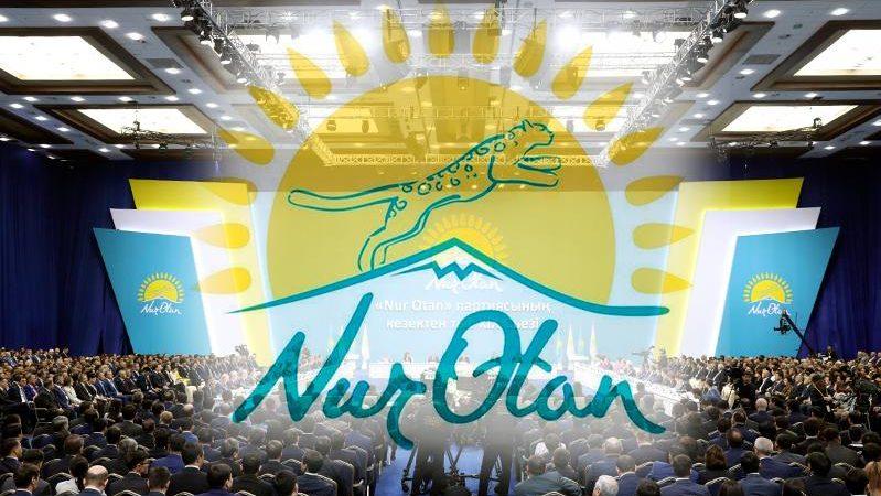 «Nur Otan» партиясы Саяси кеңесінің отырысы өтпейтін болды
