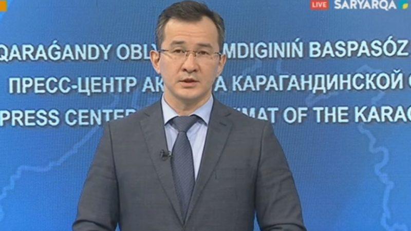 Ержан Нұрлыбаев: «Қарағандыда карантин жариялауға негіз жоқ»