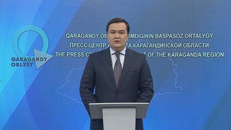 Қарағанды облысының әкімі Жеңіс Қасымбек аймақ тұрғындарына үндеу жасады
