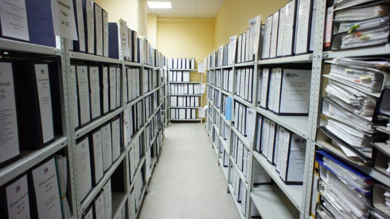 Архив қоры толыға түсті