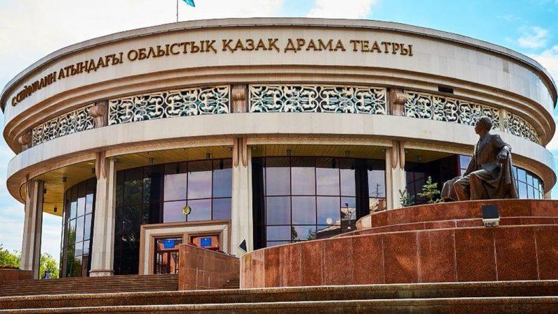Қарағанды облысының театрлары мен мұражайлары онлайн көрсетілімге ауысады