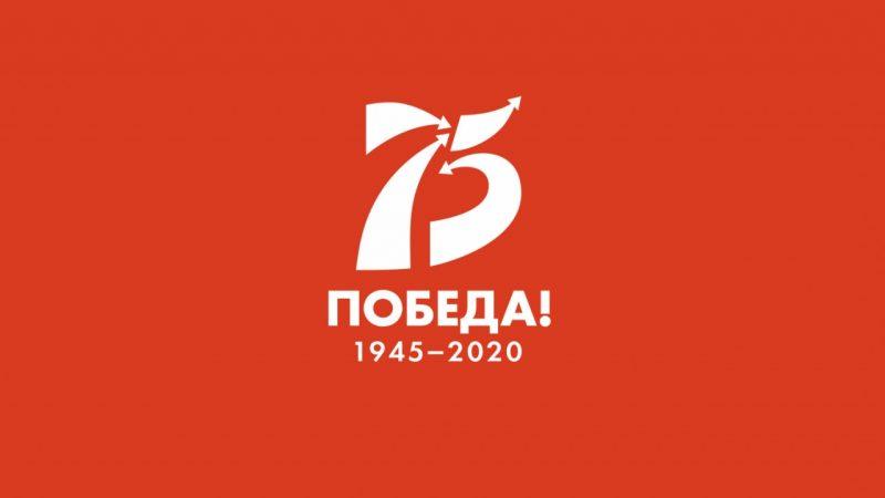 Н.Гоголь кітапханасы Жеңістің 75 жылдығына арналған байқау өткізеді