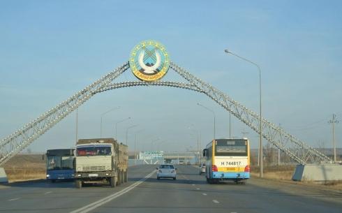Қарағанды облысы жолдарында санитарлық бекеттер ұйымдастырылды
