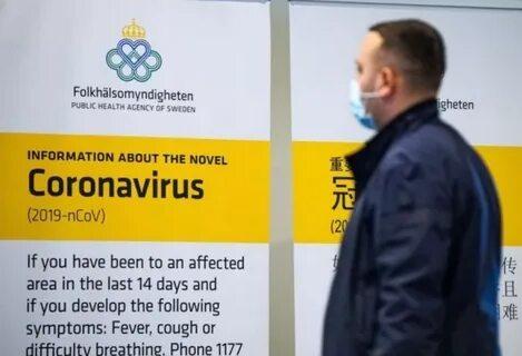 Қазақстандағы коронавирус бойынша эпидемиологиялық жағдай (11.03.2020)