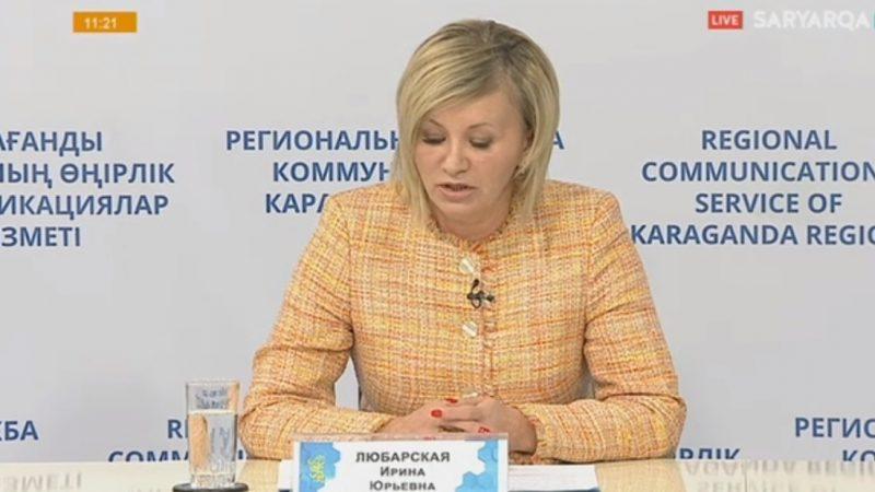 Ирина Любарская: «Жұмыссыз қалғандарға жұмыс орындарын қарастырамыз»