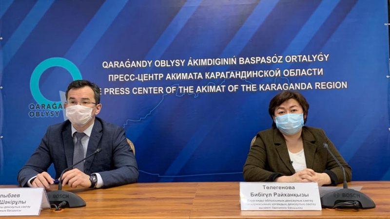 Қарағанды мен Теміртауда пульмонологиялық госпитальдар жұмыс істейді