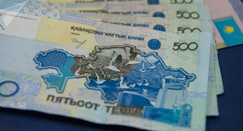 Ескі үлгідегі 500 теңгелік банкнот қолданыстан алынады