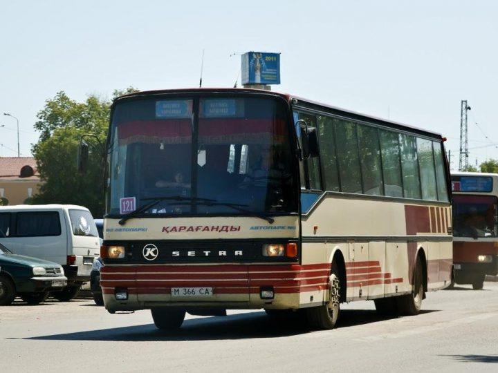 Қарағанды облысында жолаушы тасымалы қалай жүзеге асады?