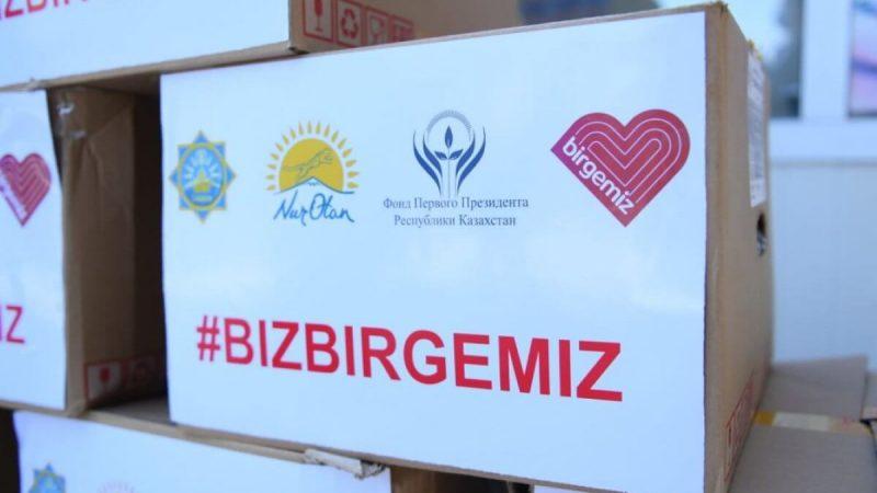 Қарағанды облысында 13 мың азамат «Біргеміз» қорынан көмек алды