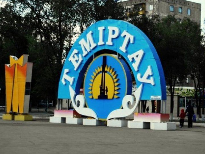 Абзал Нүкенов: «Қарағанды мен Теміртау арасындағы қатынас шектеледі»