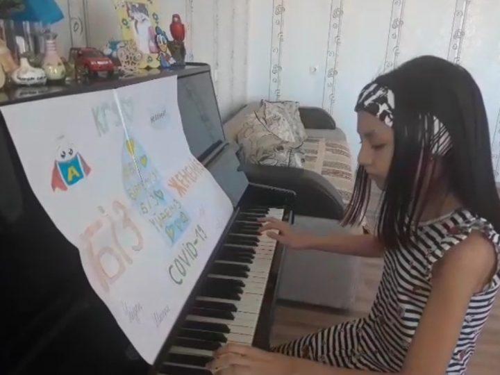 Қарағандыдағы №1 балалар музыкалық мектебі челлендж бастады