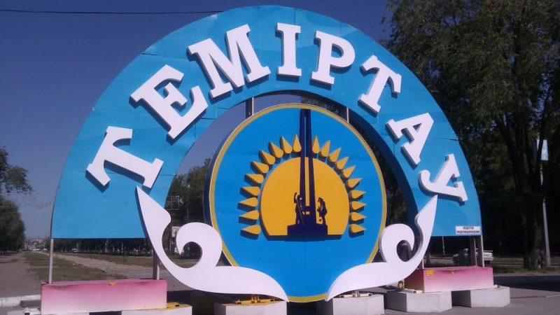 Теміртау қаласына қатысты карантин шаралары күшейтіледі