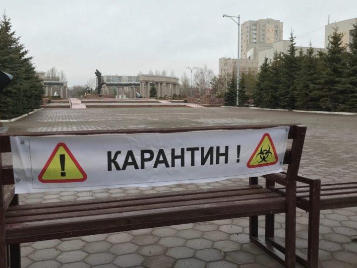 Қарағанды облысының прокуратурасы тұрғындарға үндеу жасады