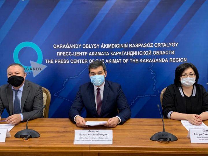 Қарағанды облысында карантин режимі күшейтіледі