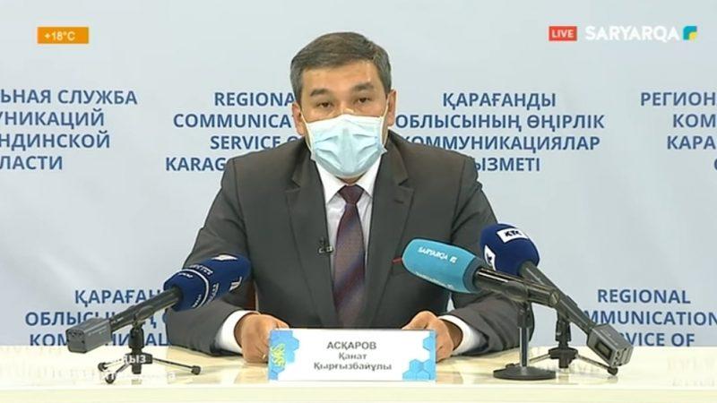 Қарағанды облысының кәсіпорындарында санитарлық-эпидемиологиялық талаптардың сақталуын бақылау күшейтіледі
