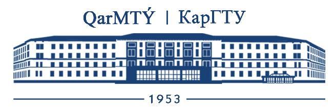 КарМТУ Қазақстанның үздік университеттерінің  үштігіне кірді