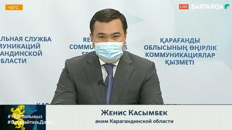 Барлық әлеуметтік міндеттемелер орындалады — Жеңіс Қасымбек