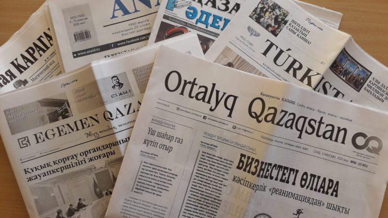 Газетті неге «өлтіруге» тиіспіз?