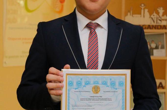 «Назарбаев Университеті – жоғары білімнің флагманы»