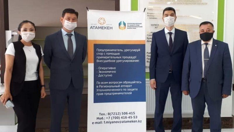 Қарағанды облысы экономикалық сотында медиация кабинеті ашылды