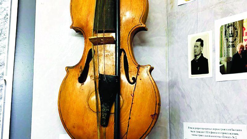 Сырға толы скрипка