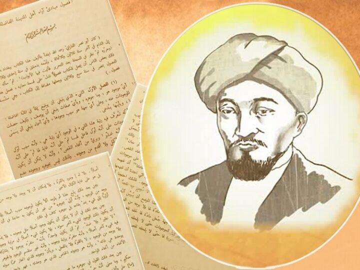 Әбу Насыр әл-Фараби Адам жанының БӨЛШЕКТЕРІ мен КҮШТЕРІ (қабілеттері) туралы