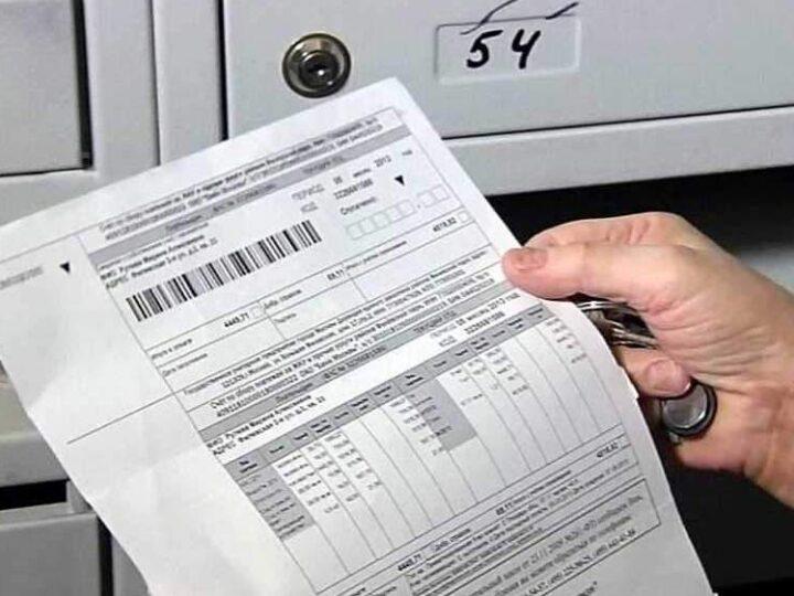 Қарағанды облысында 77 мың адам коммуналдық қызметтер шоттарын өтеу үшін төлем алды