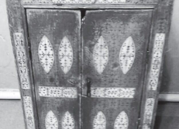 Көнеден қалған құнды көз