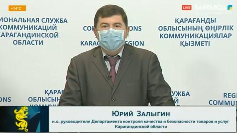 Қарағанды облысында 19 қазаннан бастап санитарлық бекеттер орнатылады