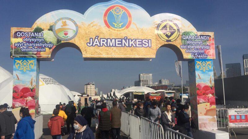 Астана тарықпайды – қамын Қарағанды ойлайды