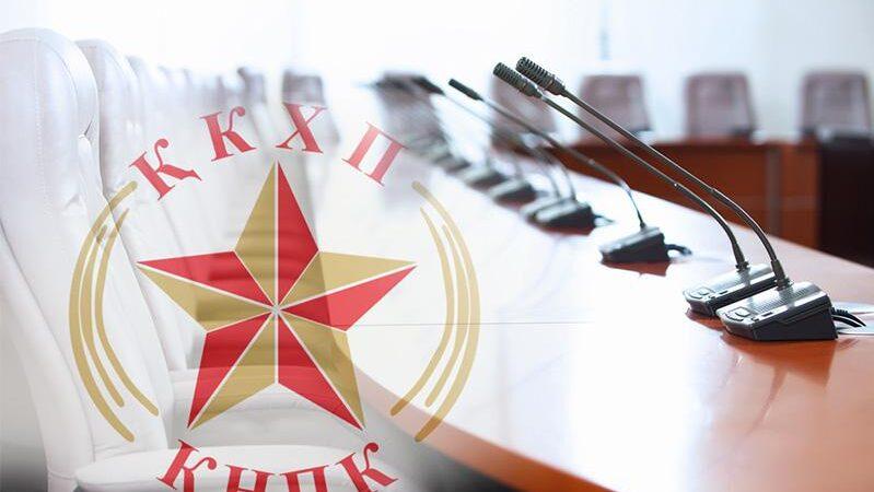 Коммунистер енді Қазақстанның халық партиясы деп аталады