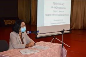 Қарағанды облысының статистика департаменті санақ персоналын оқытуды өткізді