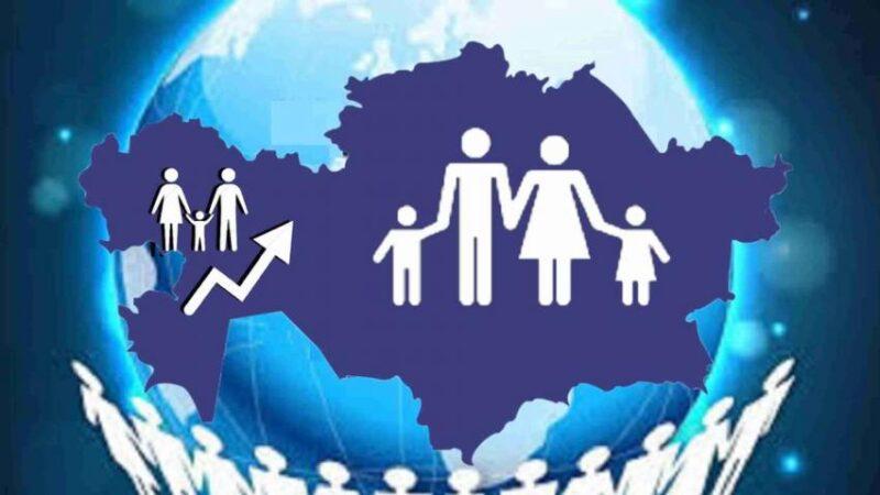 241 323 адам онлайн режимде халық санағынан өтті
