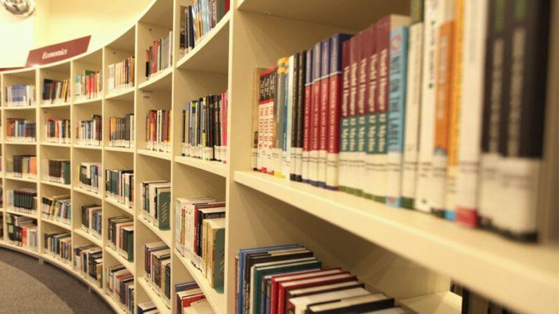 «Кітапхана» – білімнің қазынасы